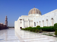 Grand Mosque 2009